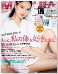 4/22 【MAQUIA 6月号】パワープレートパルス掲載のお知らせ