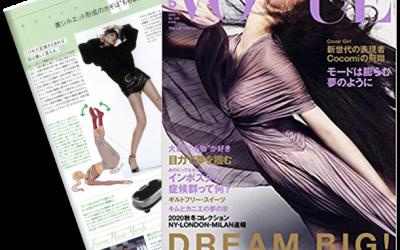3/28 VOGUE JAPAN 5月号にパーソナルパワープレート®が掲載されました!