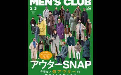 12/24【MEN'S CLUB2・3月合併号】パーソナルパワープレート®掲載のお知らせ