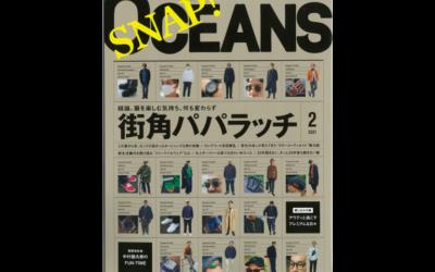 12/25【OCEANS2月号】パワープレート®pro5hp™掲載のお知らせ