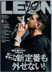 6/24【LEON 7月号】パーソナルパワープレート、パワープレートパルス掲載のお知らせ